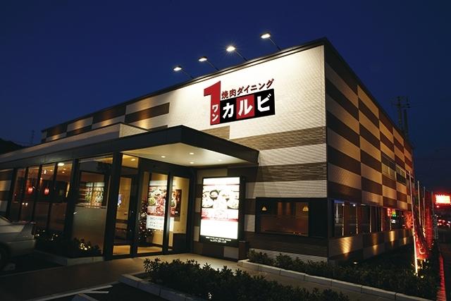 ワンカルビ 狭山店