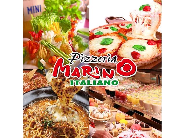 ピッツェリア マリノ mozoワンダーシティ店