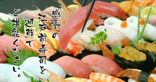 魚魚丸 イオンモール東浦店