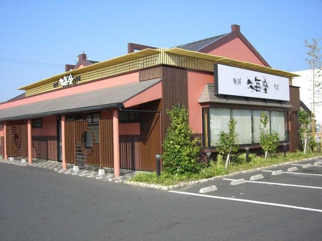 海座 近江八幡店