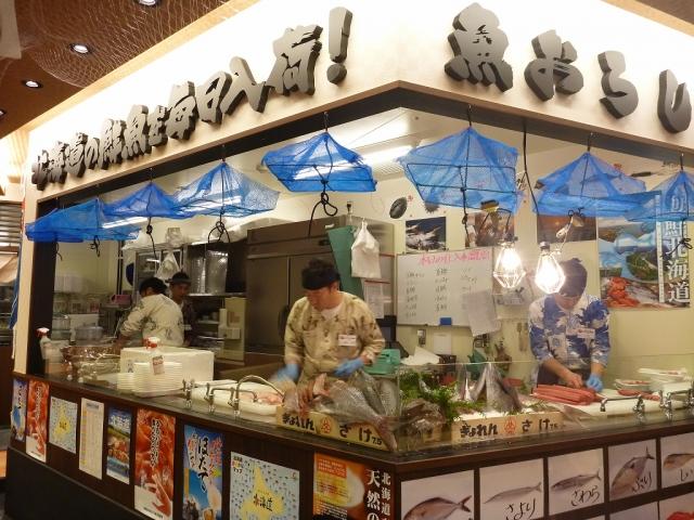 魚卸回転寿司 ダイマル水産池袋サンシャイン60通り店
