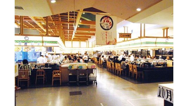 おんまく寿司 青江店