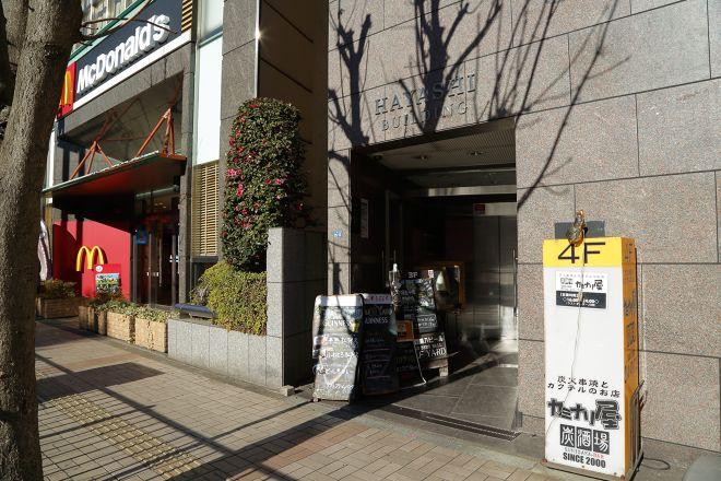 炭酒場カミナリ屋 志木店_24