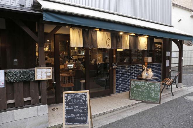 カフェコメコ 上石神井店_17