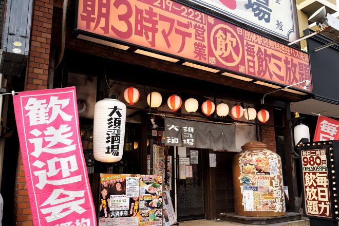 大須二丁目酒場_18
