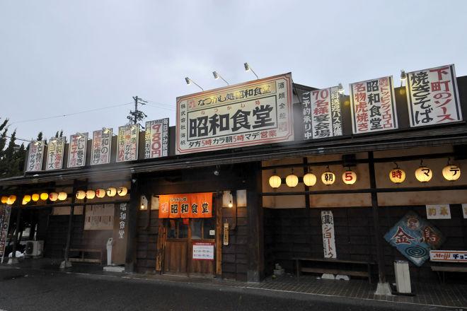 昭和食堂 川越店_23