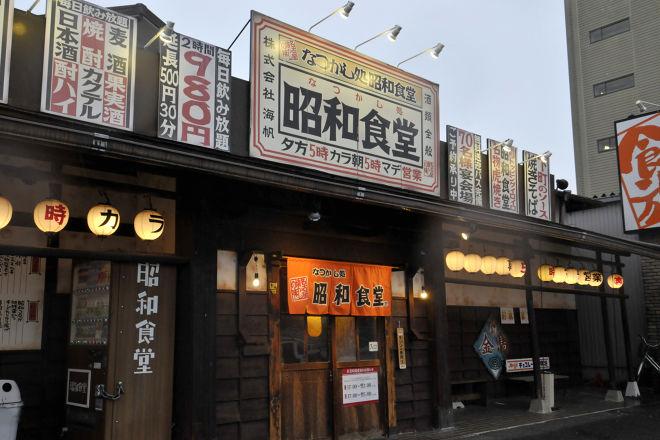 昭和食堂 川越店_26
