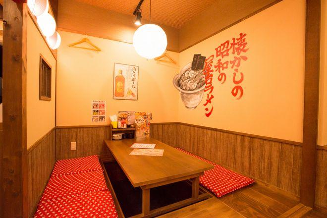 昭和食堂 太田川駅前店_3