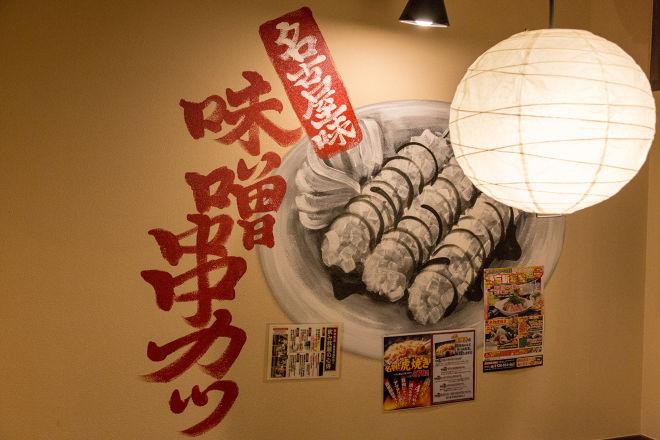 昭和食堂 静岡呉服町店_8