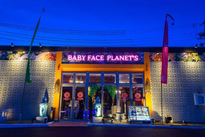 BabyFacePlanet's 羽島店_22