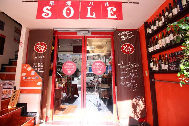 平塚バル SOLE_21
