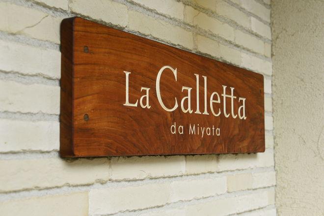 La Calletta_20