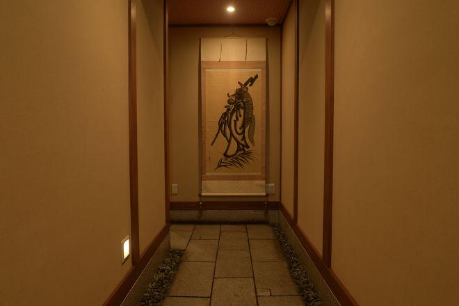 祇園くらした_8