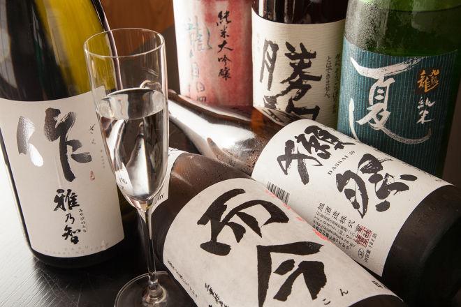 旬作 酒和_15