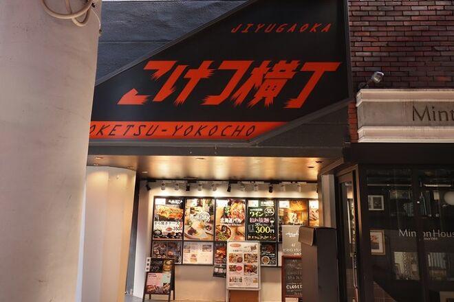 北海道バル ラベンダーキッチン_30