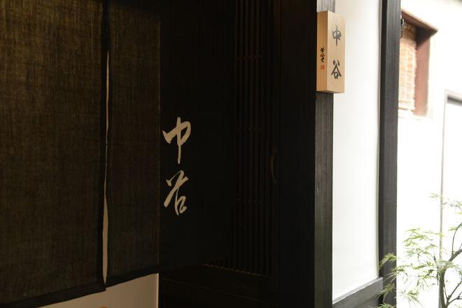 祇園新橋 中谷_20