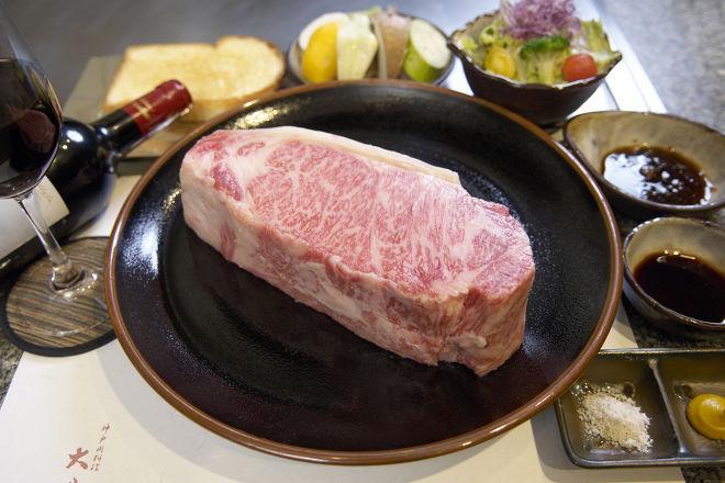牛肉料理 神戸 大井