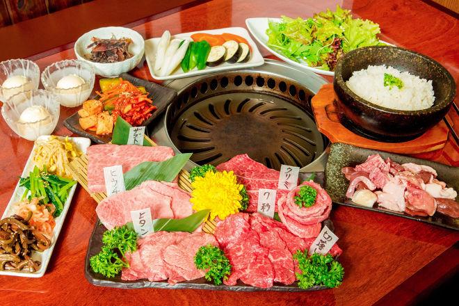 鳥取和牛専門店 炭火焼肉 さんこう苑