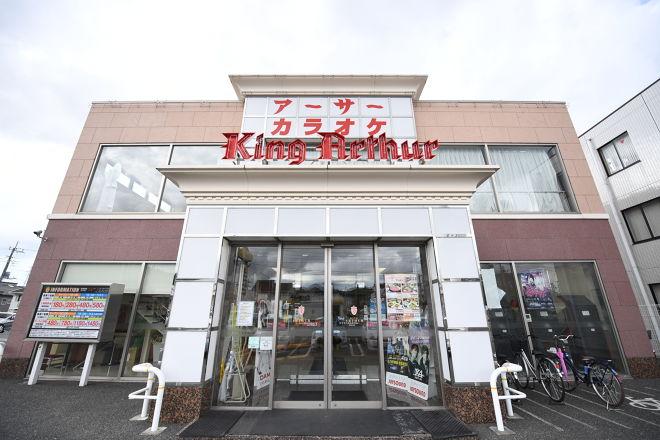 【閉店】カラオケアーサー 稲毛店_21