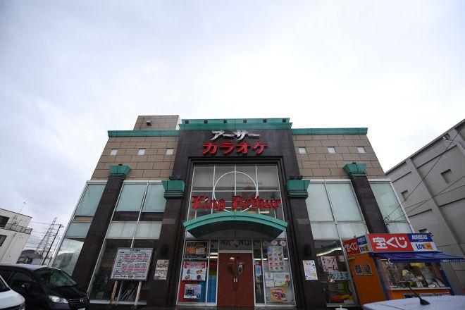 カラオケアーサー 市原店_20