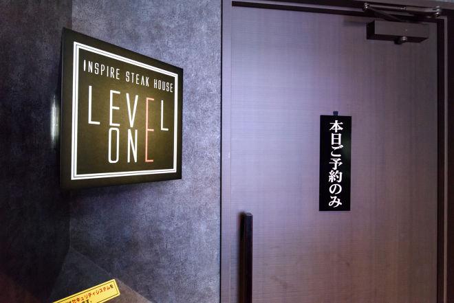 Level One_13
