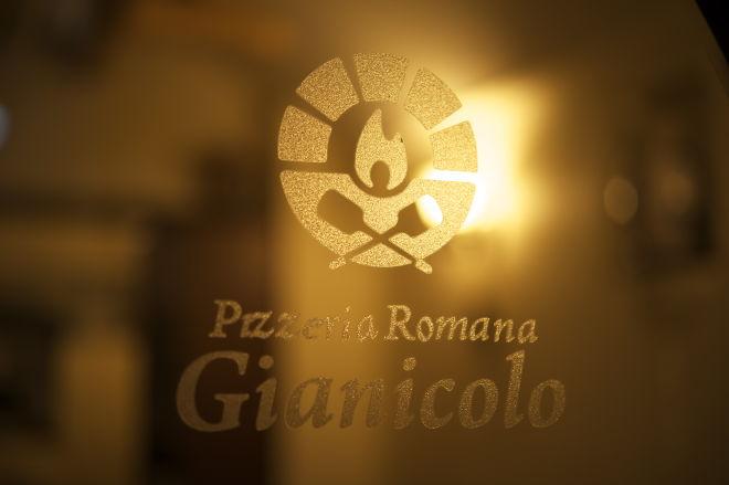 ピッツェリア ロマーナ ジャニコロ_25