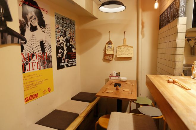 mosh kitchen_31