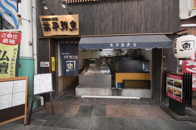 兼平鮮魚店 中州川端店_6