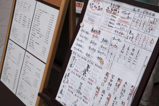 兼平鮮魚店 中州川端店_25