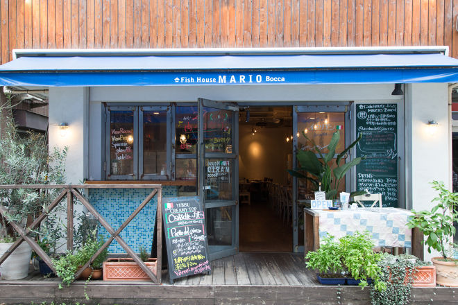 Fish House Mario Bocca溝ノ口_16