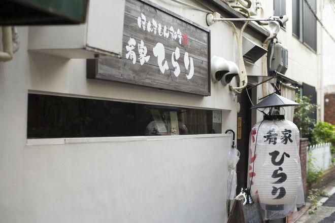 焼肉ひらり 松ヶ崎庵_14