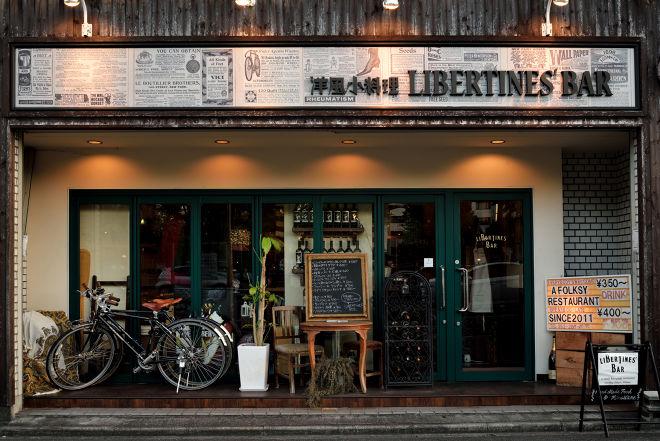LIBERTINES' BAR_10