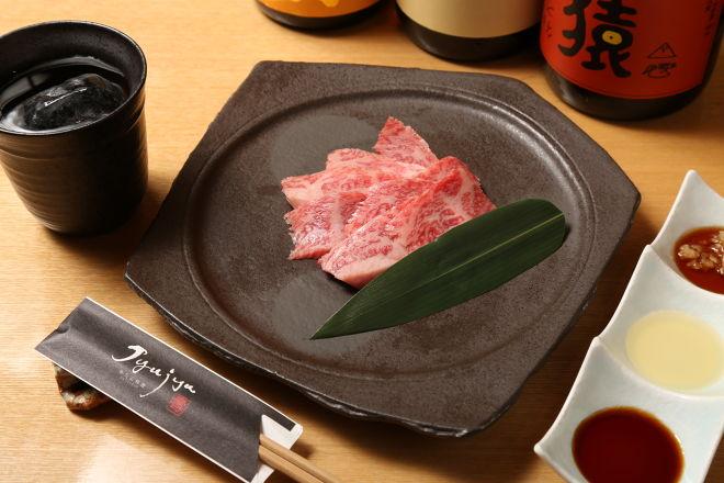 牛たん料理 Jyujyu_9
