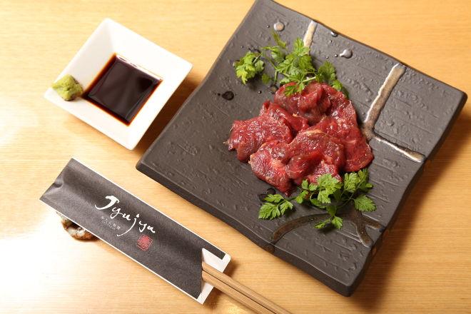牛たん料理 Jyujyu_14