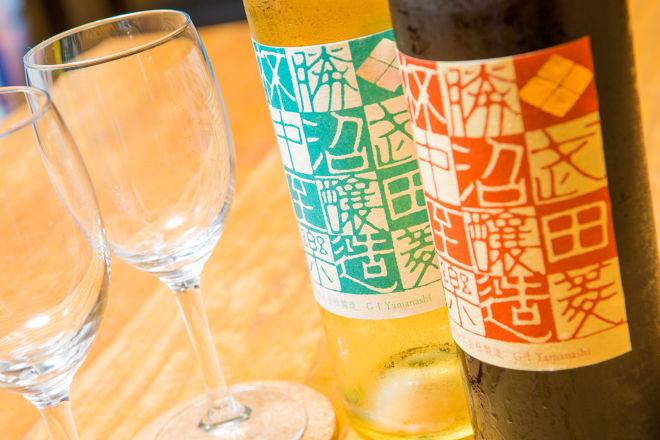 和めし Cafe HISAGO_10