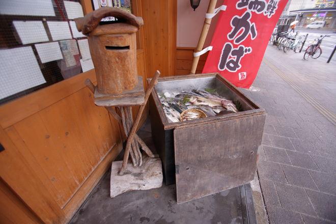 山陰海鮮 炉端かば 鳥取駅前店_17