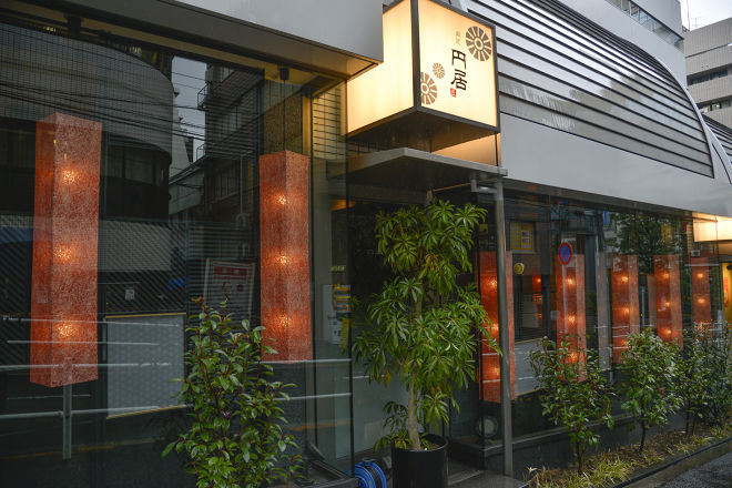 円居 -MADOy- 神楽坂 別邸_11