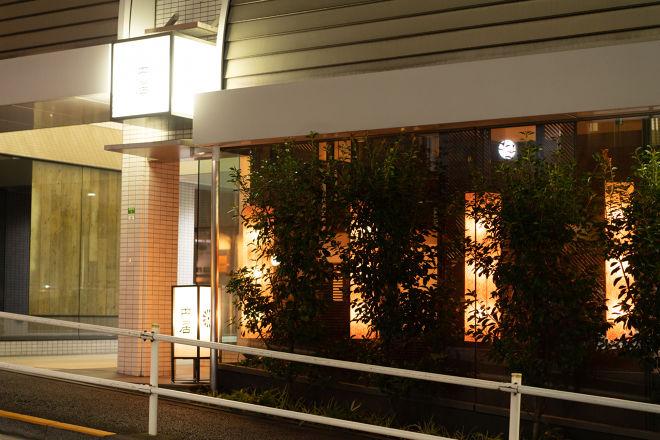 円居 -MADOy- 神楽坂 別邸_17