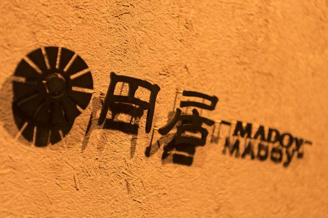 円居 -MADOy- 池袋_17