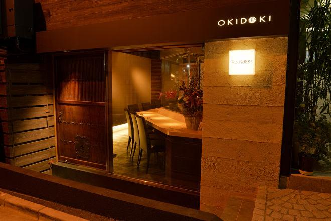 円居 -OKIDOKI- 四ツ谷_14
