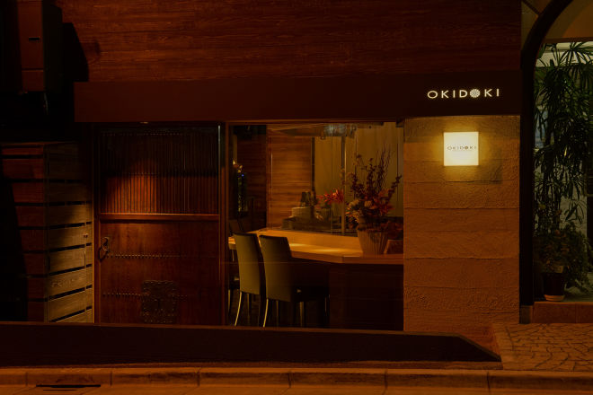 円居 -OKIDOKI- 四ツ谷_12