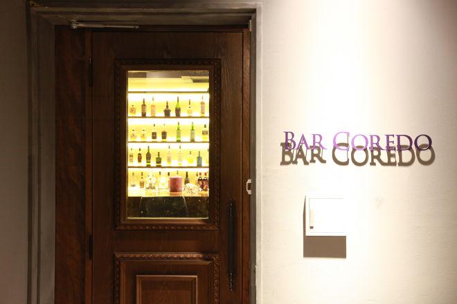 BAR COREDO_20
