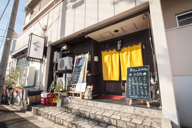 新鮮酒場 ぜっ品_7