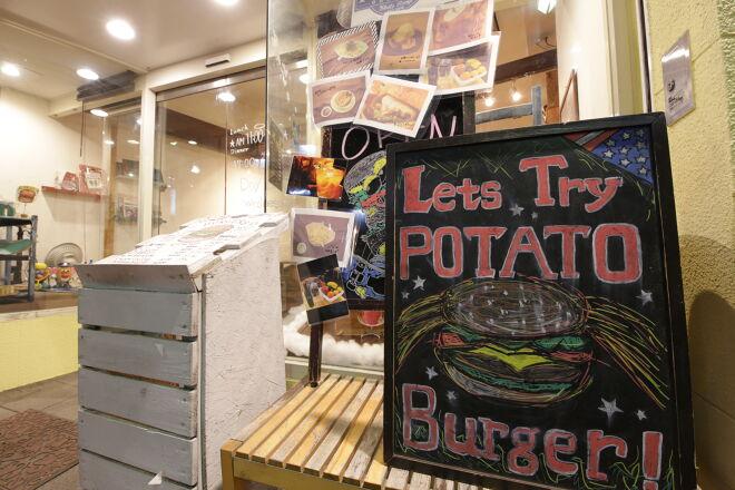 potato_7