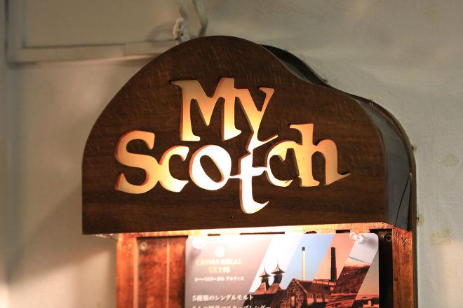 My Scotch_5