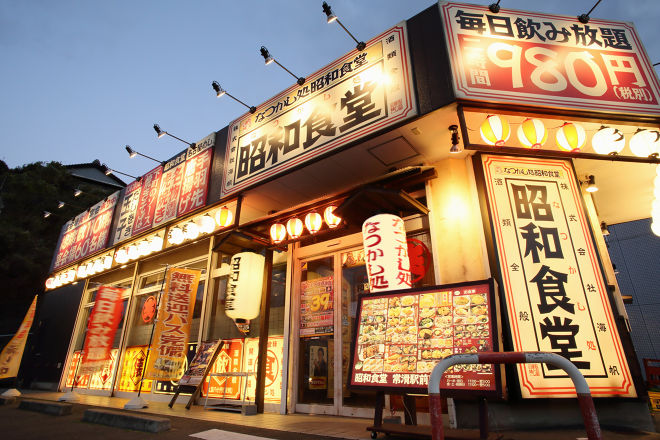 昭和食堂 常滑駅前店_25