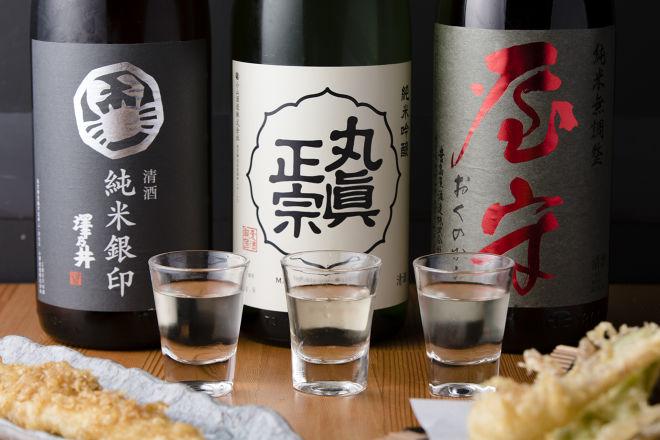 御徒町天ぷら酒処「天正」_16