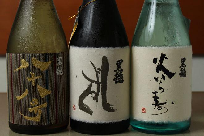 秋葉原旨い魚と焼酎.地酒 美味研鑽 TETSU_14