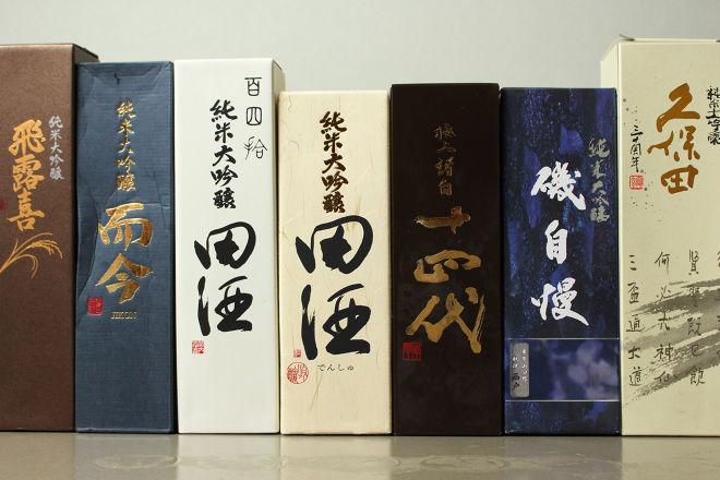 秋葉原旨い魚と焼酎.地酒 美味研鑽 TETSU_17