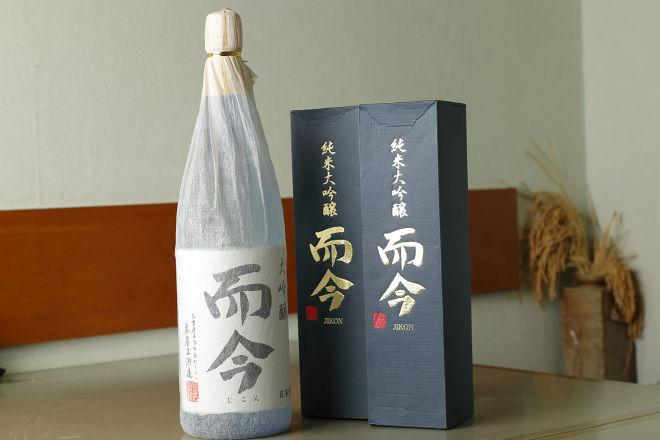 秋葉原旨い魚と焼酎.地酒 美味研鑽 TETSU_21